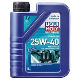 Моторное масло Liqui Moly Marine 4T Motor Oil 25W40 (1л)